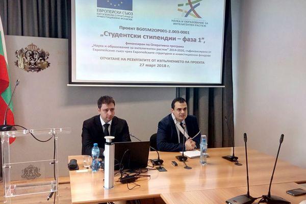 33 студенти са взели максималния брой от 12 стипендии по европейски проект