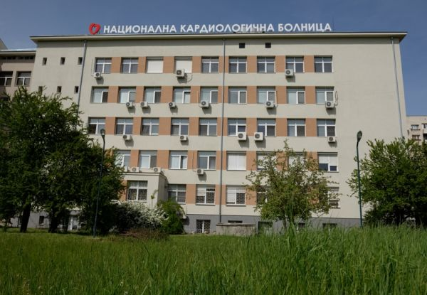 Д-р Иван Букарев става прокурист в Националната кардиологична болница