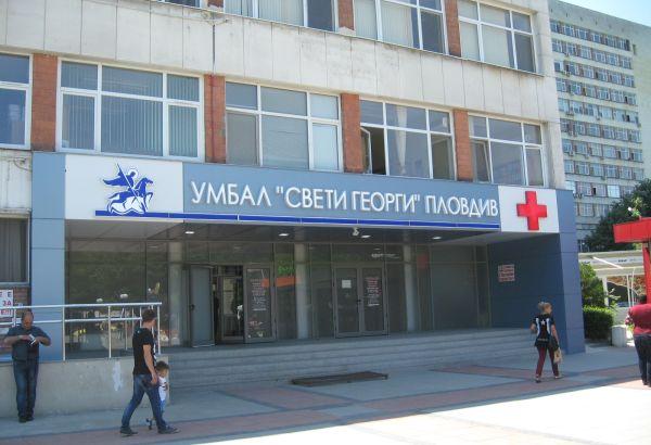 """Празнична великденска програма за Детска хирургия на УМБАЛ """"Свети Георги"""""""
