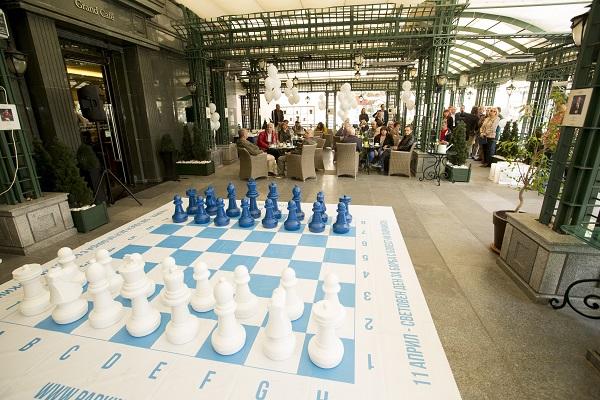 Пациенти с Паркинсон играха шах в Световния ден за борба с болестта