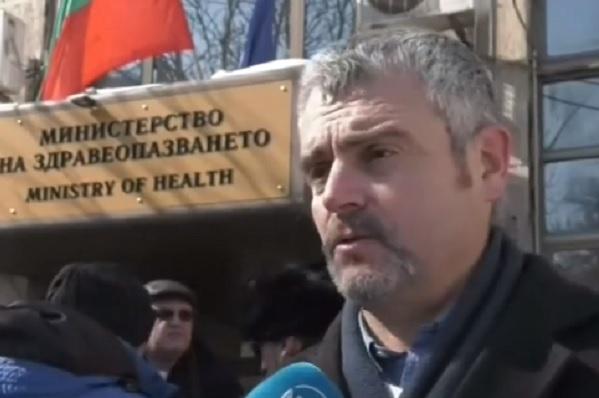 Дружеството на столичните джипита организира нов протест