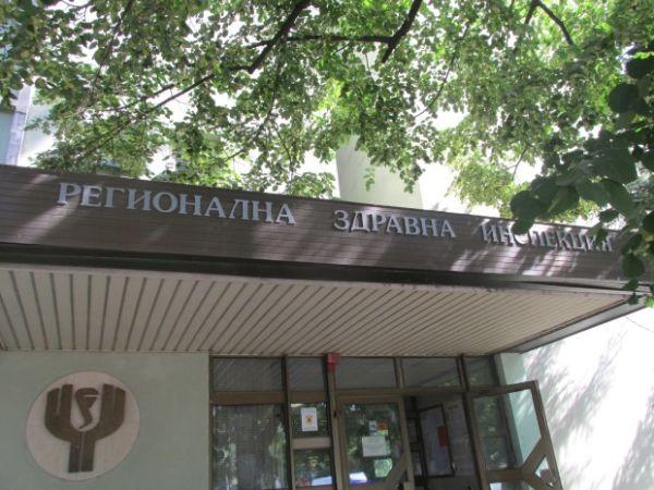 МЗ обяви конкурс за шеф на РЗИ в Ловеч