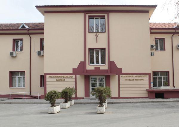 МУ-Пловдив присъжда титлата Доктор хонорис кауза на известен учен