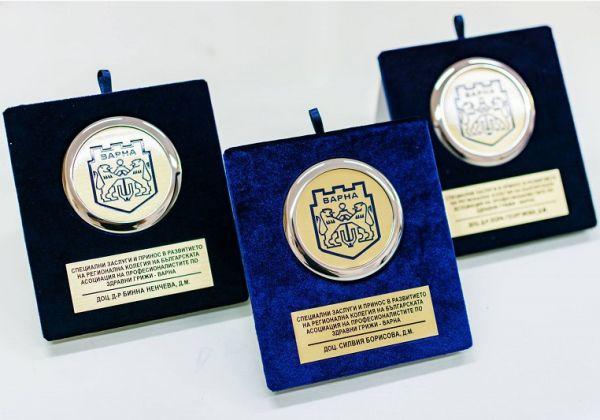 Преподаватели от МУ-Варна получиха специални награди за заслуги от Асоциацията на професионалистите по здравни грижи