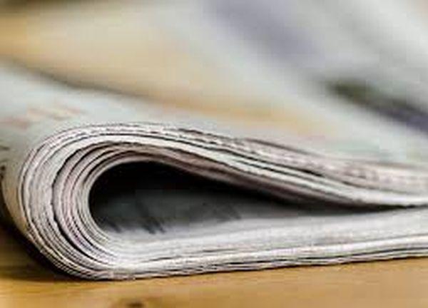 Във вестниците: Процедура за избор на шеф на Касата, депресии при медиците