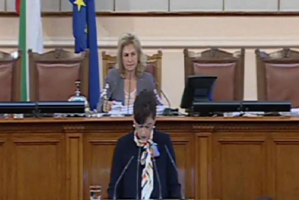 Парламентът даде зелена светлина за избор на нов управител на НЗОК