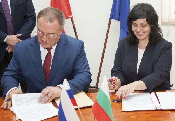 ИАЛ подписа двустранно споразумение за сътрудничество с института за лекарствени средства в Русия