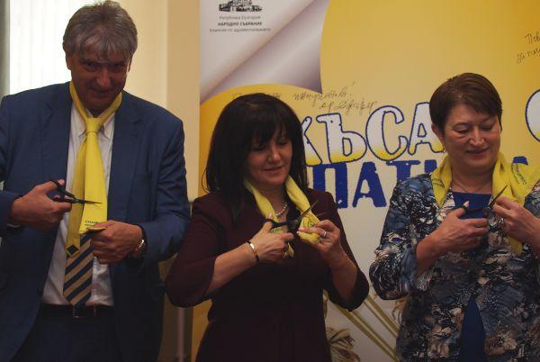 Народните представители подкрепиха инициативата