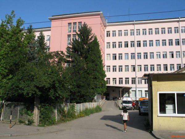 Пернишката болница осъди РЗОК за близо 24 хил. лв.