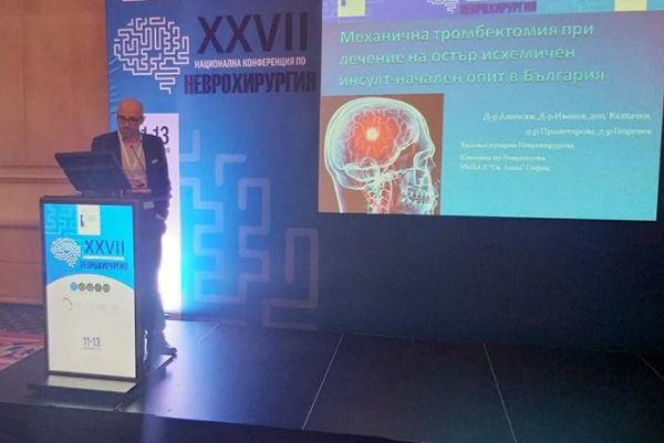 Д-р Нурфет Алиоски: Чрез механична тромбектомия инсултът не води до инвалидизация