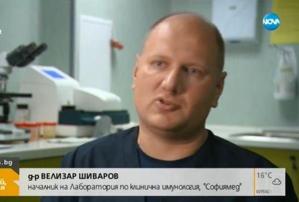 Д-р Шиваров от екипа на нобеловия лауреат Тасуку Хонджо с нови открития в борбата с рака