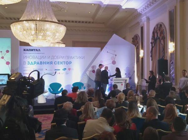 Наградиха най-добрите примери за иновации в здравния сектор