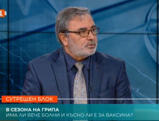 Д-р Ангел Кунчев: Противогрипни ваксини ще има от другата седмица по аптеките