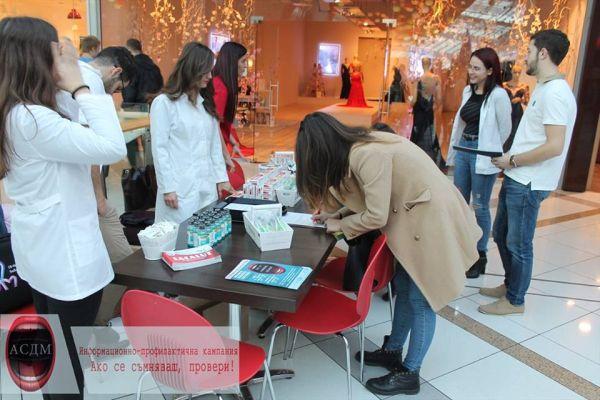 Студенти от МУ-Варна с кампания срещу рака на устната кухина