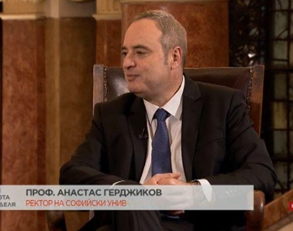 """Проф. Герджиков не смята, че ще бъде закрит медицинския факултет на СУ заради """"Лозенец"""""""