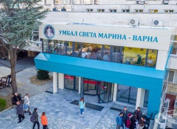"""Трета донорска ситуация през декември е реализирана в УМБАЛ """"Св. Марина""""-Варна"""