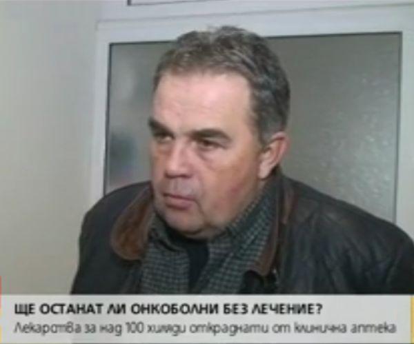 Кражбата на онколекарства от КОЦ Враца няма да се отрази на лечението на пациентите