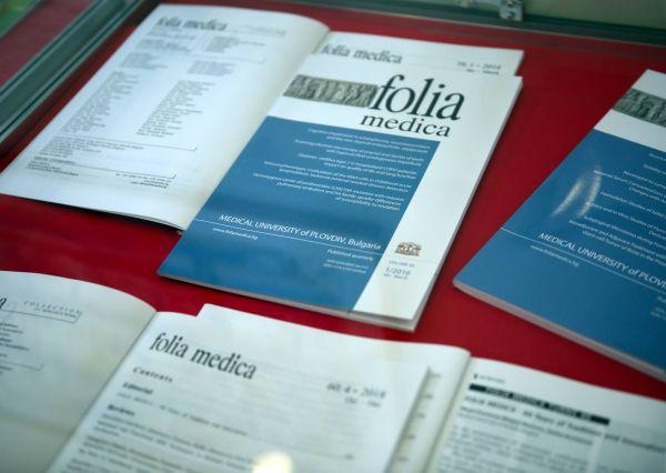 """Нов успех на МУ-Пловдив в конкурсите на Фонд """"Научни изследвания"""""""