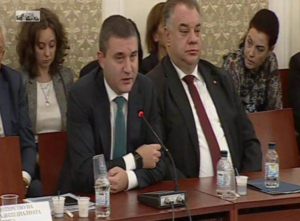 """Няма яснота дали МС ще изплати задълженията на болница """"Лозенец"""""""