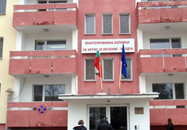 Управителката на МБАЛ Мездра преизбрана за трети мандат