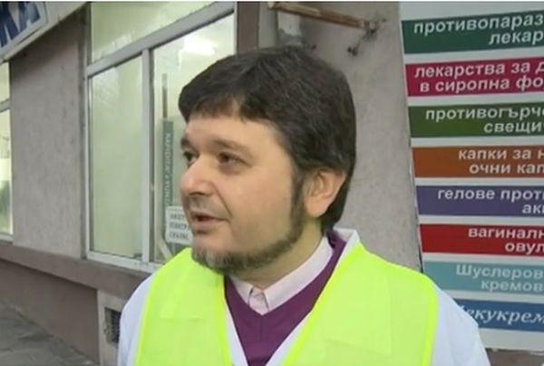 Фармацевти протестират с жълти жилетки