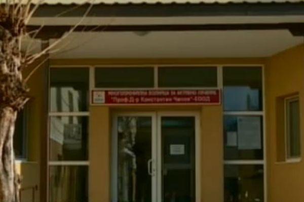 Български емигрант дари 1 млн. долара на болницата в Мадан