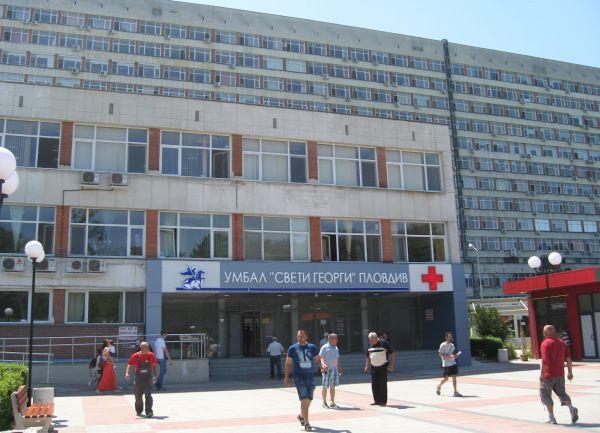 """Даряват 5 апарата за прецизни вливания на Детска хирургия на УМБАЛ """"Свети Георги"""""""
