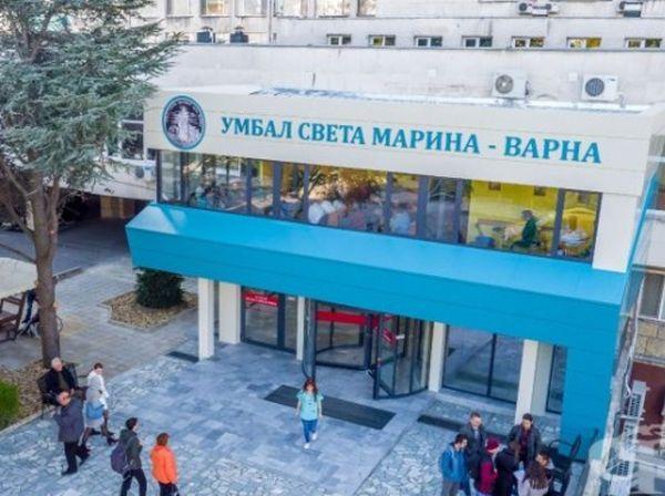 """Високотехнологичното лечение спасява пациенти с остър инсулт в УМБАЛ """"Св. Марина"""" – Варна"""