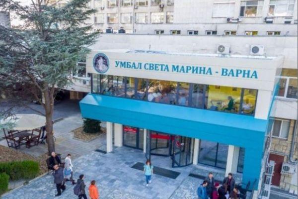 """""""Св. Марина""""- Варна стартира нова процедура за диагностика при рак на простата"""