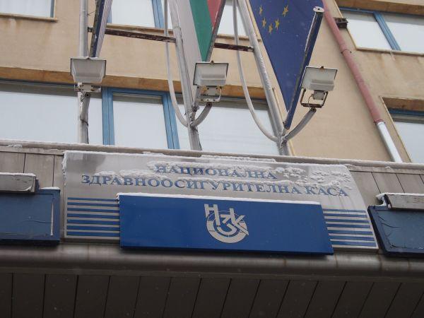 Надзорът на НЗОК гласува парите за болниците до края на годината