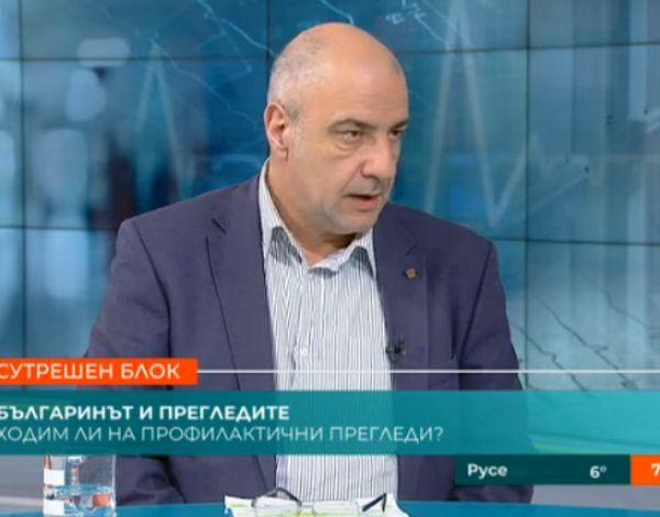 Доц. Любомир Киров: Много хора няма да са съгласни, ако има листа на чакащите