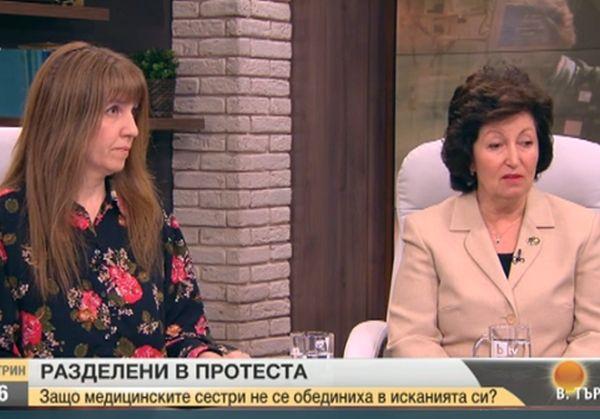 Мая Илиева: Протестите на медицинските сестри продължават