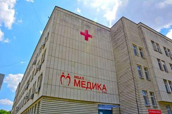 """И """"Медика""""-Русе осъди НЗОК"""