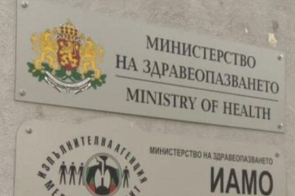 Недостигът на медицински специалисти поставя в риск населението на България