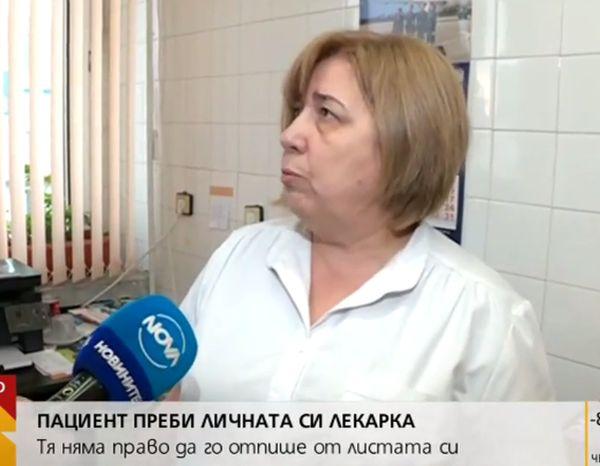 Пациент наби личната си лекарка в София