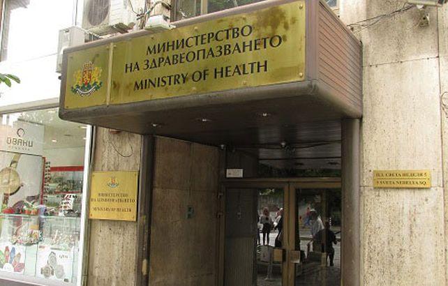Над 30 млн. лв. е изплатило авансово МЗ на лечебните заведения