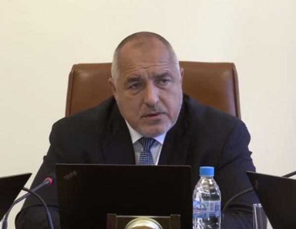 Правителството одобри 27 млн. лв. за  болницата в Ямбол