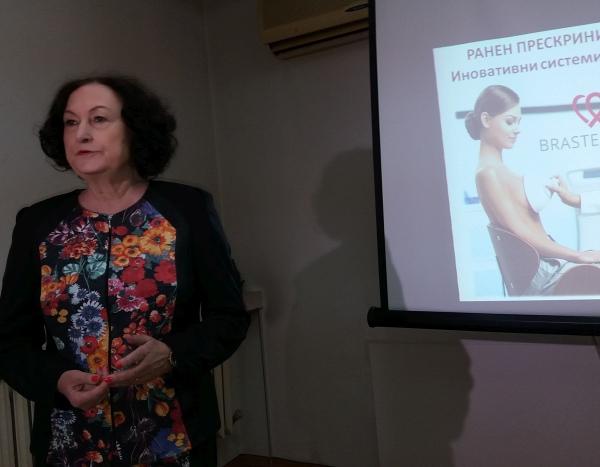 В МБАЛ-Смолян представиха революционен уред за ранна диагностика на рак на гърдата