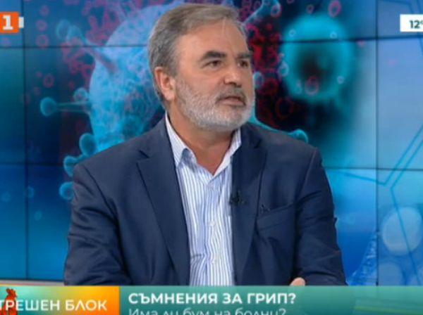 Доц. д-р Ангел Кунчев: Няма бум на грип у нас