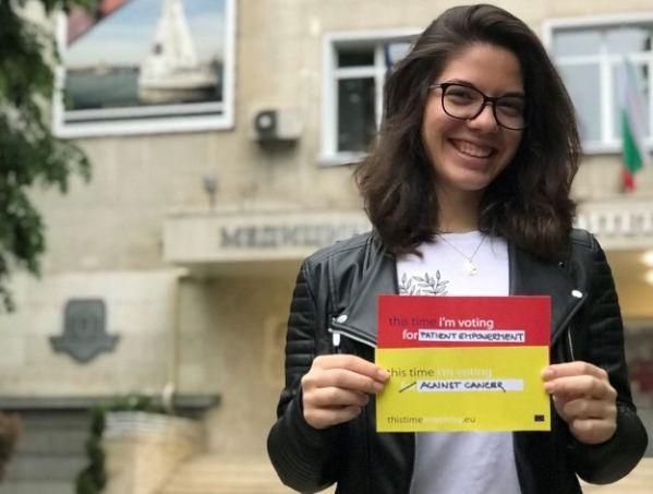 Студентка от МУ-Варна стана посланик на България на Европейския кодекс за борба с рака