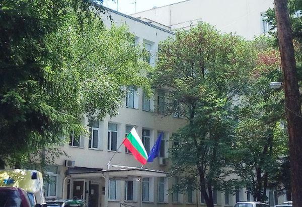 Инфекциозното отделение в МБАЛ-Кюстендил се закрива