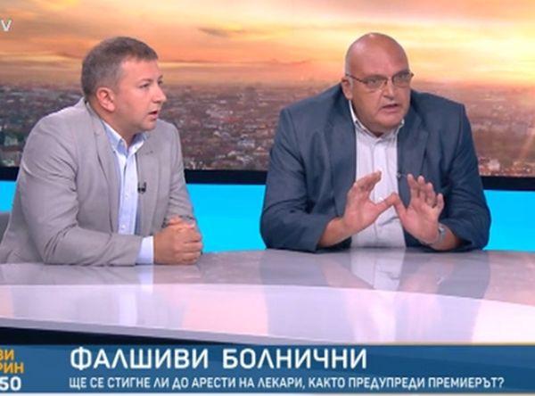 Д-р Николай Брънзалов: Стига с мантрата, че докторите са виновни за всичко