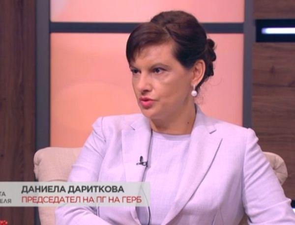 Д-р Дариткова: Демонополизацията на касата е приоритет на това управление