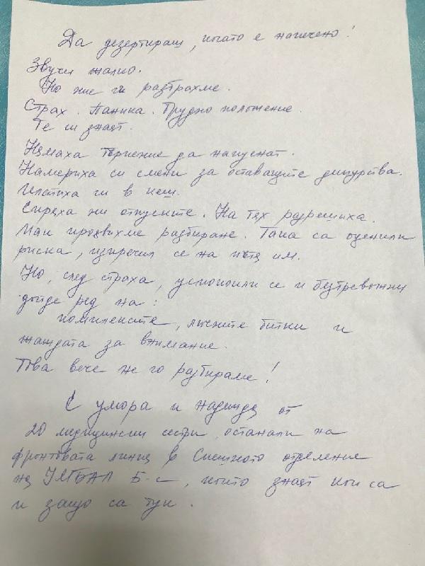 Медицински сестри от МБАЛ-Бургас възмутени от напуснали колежки, които искали по 1000 лв.