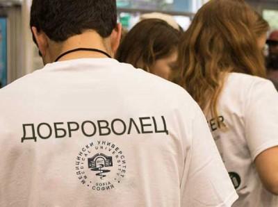 Студенти от ФОЗ на МУ-София стават доброволци