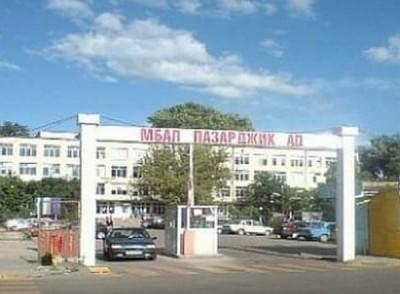 Дариха 10 000 на МБАЛ-Пазарджик и ЦСМП за борба с вируса