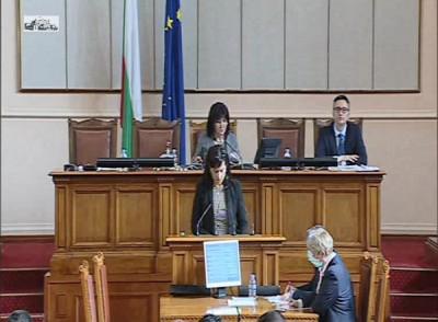 Парламентът гласува Закона за ратификация на Рамковото споразумение за обществени поръчки