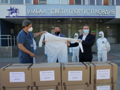 Компания дари 300 000 лв. за пловдивски болници