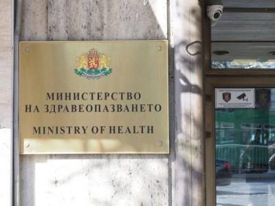 МЗ: Шест са медицинските лица с доказан COVID-19 през последното денонощие