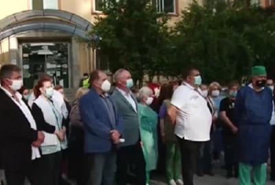 Медиците от МБАЛ-Велинград подадоха колективна оставка